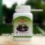 ยาแคปซูลรางแดง ไดมอนด์เฮิร์บ จิรวรรณสมุนไพร (ขวด) thumbnail 1