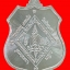 เหรียญพระพรหมมนต์จินดามณี เนื้อนวะผิวเงิน หลวงพ่อชู วัดทัพชุมพล thumbnail 2