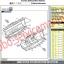 โปรแกรมรวมคู่มือซ่อม+WIRING DIAGRAM+PART CATALOG CATERPILLAR SIS V.2010 thumbnail 5