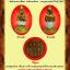 กุมารทองเก้าโกศ สูง 7.5 นิ้ว เนื้อโลหะ กรรมการสีทองครูบาชัยชนะ thumbnail 1