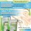 ครีมล้างเครื่องสำอาง สมุนไพรภูมิพฤกษา (50 กรัม) thumbnail 2