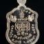 เหรียญพิมพ์เสมาจิ๋ว เนื้อเงินหน้าทองคำ หลวงพ่อรวย ปาสาทิโก วัดตะโก thumbnail 2