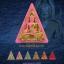พระพุทธชินราช เนื้อผงพุทธคุณปิดทอง (ระบุสี) หลวงปู่เณรแก้ว คัมภีโร thumbnail 6