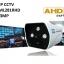 กล้องวงจรปิด CCTV CML281RHD 1.3mp thumbnail 1