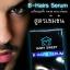 เบบี้สวีส บี-แฮร์เซรั่ม / BABY SWEET B-HAIR SERUM thumbnail 6