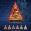 พระพุทธชินราช เนื้อผงพุทธคุณปิดทอง (ระบุสี) หลวงปู่เณรแก้ว คัมภีโร thumbnail 7