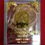 เหรียญนั่งพาน เนื้อทองแดง หลวงปู่เจิม thumbnail 2