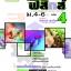 ตะลุยโจทย์ ฟิสิกส์ ม. 4-6 เล่ม 4