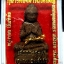 กุมารทองเจ้าสัว (เจ้าสางสะเท) องค์ธรรมดา ครูบาออ สำนักสงฆ์พระธาตุดอยจอมแวะ thumbnail 2