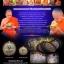 เหรียญวิรุฬจำบัง จิ๊กโก๋เมืองสมุทร(จิ๊กโก๋เล็ก) เนื้ออัลปาก้าหน้ากากกาหลั่ยทองคำ thumbnail 4