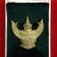 พญาครุฑกำราบศัตรูพ่าย เนื้อทองระฆังโบราณ หลวงปู่ดี วัดมะขามแดง thumbnail 2