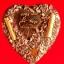 ล็อกเก็ต รูปหัวใจ ปี2556 หลวงพ่อชำนาญ วัดชินวรารามวรวิหาร thumbnail 2