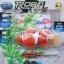 Robo Fish, หุ่นยนต์ปลา thumbnail 1