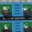 ถ่านกระดุม LR44W / AG13 (10 ก้อนx3 แผง) Alkalide Battery Imperial Crown 160 mAh thumbnail 2