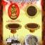 กุมารทองเก้าโกศ สูง 7.5 นิ้ว เนื้อโลหะ กรรมการสีทองครูบาชัยชนะ thumbnail 13