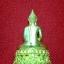 พระกริ่ง9ทศวรรษ ปี2558 เนื้อทองระฆัง หลวงพ่อโสธร วัดโสธรวรารามวรวิหาร thumbnail 2