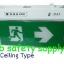 กล่องไฟทางหนีไฟ กล่องไฟทางออก ชนิดสลิมไลน์ (Exit Sign Lighting Max Bright C.E.E.Slimline LED Series) thumbnail 2