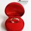 แหวนพูนทรัพย์พลอยนพเก้า หุ้มทองคำขาวแท้ thumbnail 4