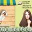 แชมพูน้ำมันมะพร้าวสกัดเย็น แคทเธอรีน สูตรเพิ่มประกายสีผม 220 มล. thumbnail 2