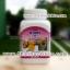ยาแคปซูลยาสตรี ไดมอนด์เฮิร์บ จิรวรรณสมุนไพร (ขวด) thumbnail 1