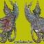 พญาครุฑเพชรมหาลาภเนื้อสัตตะโลหะ หลวงพ่อสุพจน์ วัดศรีทรงธรรม thumbnail 1