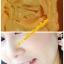 ครีมนมผึ้ง plus ผสมบีทวิตามิน กลิ่นดั้งเดิม ขนาด 100 กรัม thumbnail 1