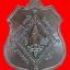 เหรียญพระพรหมมนต์จินดามณี เนื้อทองแดงผิวมันปู หลวงพ่อชู วัดทัพชุมพล thumbnail 2