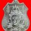 เหรียญพระพรหมมนต์จินดามณี เนื้อนวะผิวเงิน หลวงพ่อชู วัดทัพชุมพล thumbnail 1