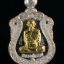 เหรียญพิมพ์เสมาจิ๋ว เนื้อเงินหน้าทองคำ หลวงพ่อรวย ปาสาทิโก วัดตะโก thumbnail 1