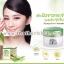 ครีมทานาคา เดอลีฟ ทานาคา มอยส์เจอร์ไรซิ่ง ครีม De Leaf Thanaka Moisturizing Cream thumbnail 2