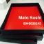 ถาดซูชิอะคลิริก สีดำ-แดง thumbnail 1