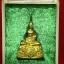 พระกริ่ง9ทศวรรษ ปี2558 เนื้อทองระฆัง หลวงพ่อโสธร วัดโสธรวรารามวรวิหาร thumbnail 3