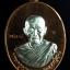 เหรียญเต็มองค์ห่มคลุม ปี2558 เนื้อนวะหน้ากากเงิน หลวงปู่หุน วัดบางผึ้ง thumbnail 1