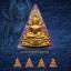 พระพุทธชินราช เนื้อผงพุทธคุณปิดทอง (ระบุสี) หลวงปู่เณรแก้ว คัมภีโร thumbnail 4