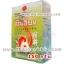 สบู่ก๊กเลี้ยง สบู่สมุนไพรจีน (150 กรัม) thumbnail 1