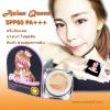ครีมกันแดด Asian Queen SPF60 PA+++
