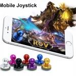 จอยเกมส์ ติดหน้าจอ Joystick-IT
