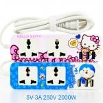 ปลั๊ก USB SOCKET การ์ตูน