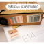 Eloop E14 20000 mAh (ORSEN) thumbnail 10