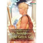 Greek God Series : My neighbor is the Greek God เล่ม 1