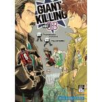 GIANT KILLING เล่ม 03