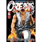 Oremonogatari ไม่หล่อแต่เร้าใจ เล่ม 09