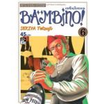 BAMBINO เชฟใหม่ใจทรหด ภาคแรก เล่ม 6