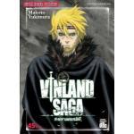 Vinland Saga สงครามคนทมิฬ เล่ม 11