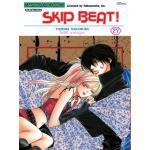 Skip Beat เล่ม 27