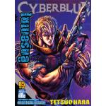 Cyber Blue ไซเบอร์ บลู เล่ม 2