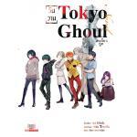 Tokyo Ghoul (นิยาย) เล่ม 3 ต.วันวาน