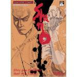 Shamo ชาโมนักสู้สังเวียนเลือด เล่ม 02