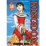 Kingdom เล่ม 34