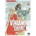 Vinland Saga สงครามคนทมิฬ เล่ม 04